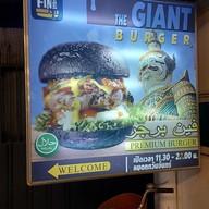 เมนู FIN Burger