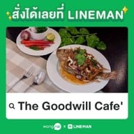 The Goodwill Cafe'