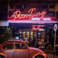 หน้าร้าน PunTung Coffeehouse