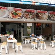 หน้าร้าน สามชัยกาแฟ เมืองขอนแก่น