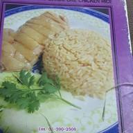บุญตงเกียรติ ข้าวมันไก่สิงคโปร์ ทองหล่อ