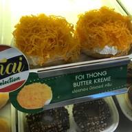 เมนูของร้าน Krispy Kreme  เซ็นทรัล เฟสติวัล พัทยา บีช