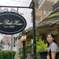 หน้าร้าน Ome Bake House since1999 2