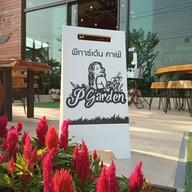 หน้าร้าน P.Garden cafe พีการ์เด้นคาเฟ่ อุทัยธานี