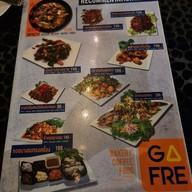 เมนู Gafre Cafe Club