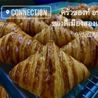 The Connection (คอนเนคชั่น)