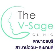 The V-Sage Clinic ชลบุรี
