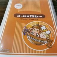 เมนู Gold Curry Bangkok ( Silom ) สีลม