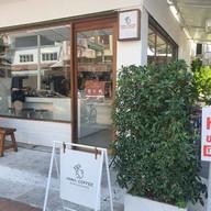 หน้าร้าน Anna Coffee