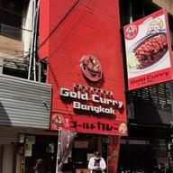 หน้าร้าน Gold Curry Bangkok ( Silom ) สีลม