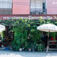 หน้าร้าน กาแฟสดชาละวัน (CAFFE' DE CHALAWAN) สถานีขนส่งผู้โดยสารพิจิตร