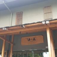 หน้าร้าน Yunomori Onsen & Spa