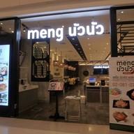 หน้าร้าน Meng นัว นัว  ซีคอน ศรีนครินทร์ ชั้น 1