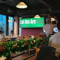 บรรยากาศ Eat Am Are รางน้ำ