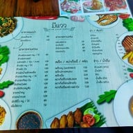 เมนู Me Waew Cafe And Bistro