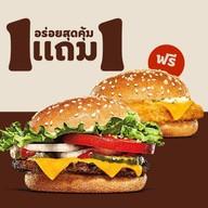 เมนูของร้าน Burger King มาบุญครอง ชั้น G