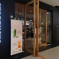 บรรยากาศ Starbucks Reserve All Season Place
