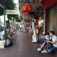 หน้าร้าน Lhong Tou Cafe เยาวราช