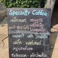 เมนู หอม หอม Specialty Coffee & Burger