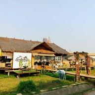 หน้าร้าน รักษ์คันนา กาญจนบุรี