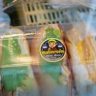 ร้านขนมปังนายอ้วน(ปิ้งเต่าถ่าน) ตลาดกรีนมาร์เก็ตปััตตานี(อิสลามทานได้)