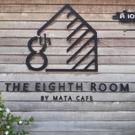 หน้าร้าน The Eighth Room by mata cafe