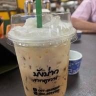 เมนูของร้าน น้ำชาบังบ่าว คูขวาง