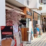 หน้าร้าน IROHA Ramen & Izakaya Mega Bangna