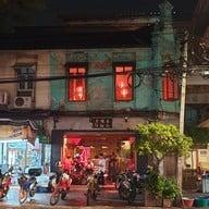หน้าร้าน Tai Soon Bar