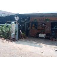 หน้าร้าน ยูชา คาเฟ่ มุกดาหาร