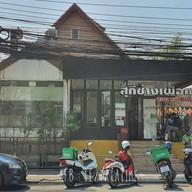 หน้าร้าน สุกี้ช้างเผือก หลัง มช.