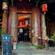 หน้าร้าน BA HAO | ปาเฮ่า ถนนไมตรีจิต