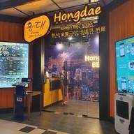 หน้าร้าน Hongdae Siam Square One