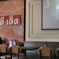 บรรยากาศ Rod Dee Ded The Steakhouse