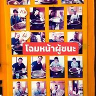 บรรยากาศ Gold Curry Bangkok ( Silom ) สีลม
