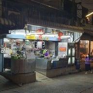 หน้าร้าน ข้าวต้มริมสระเจ้าแรกเมืองทองธานี เมืองทองธานี
