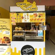 Tokyo Land สาขาบรรทัดทอง