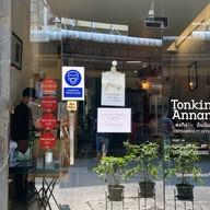 Tonkin Annam 東京安南