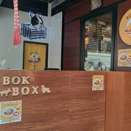 Bok Box Curry and Coffee