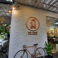 Me Cafe