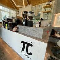 Pi coffee