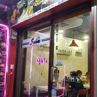 หน้าร้าน Sunbae ซอนเบ (ม.เกตร บางเขน)