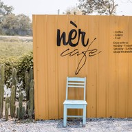 หน้าร้าน Ne'r Cafe เหน่อ คาเฟ่