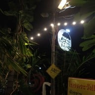 หน้าร้าน Thitaree Restaurant