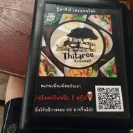 เมนู Thitaree Restaurant