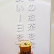 Nakama Cafe
