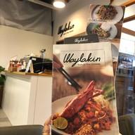 Waylakin Cafe มิกซ์ จตุจักร