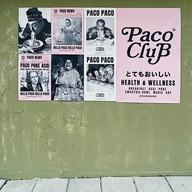 Paco bangkok