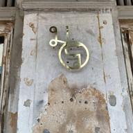 มาเธอร์โรสเตอร์ ประตูผี
