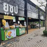 หน้าร้าน ยูซุปโภชนา เกษตรนวมินทร์